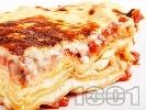 Рецепта Вкусна вегетарианска домашна лазаня с готови кори, сирене, кашкавал и сушени домати (без месо)